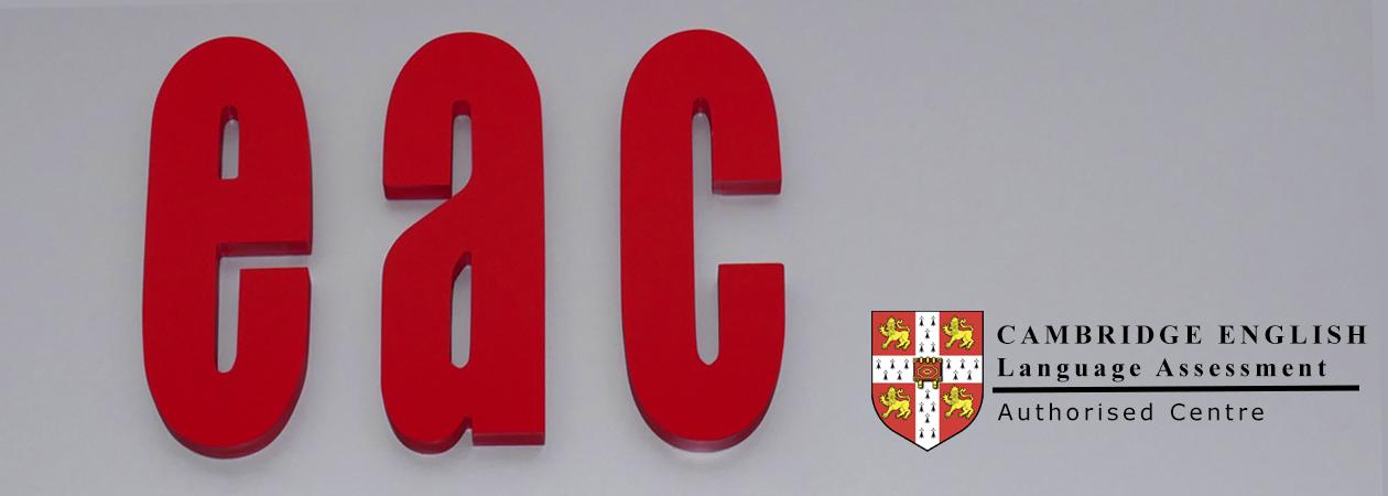 hall principal de academia EAC Granada